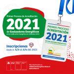 Minvu convoca al 1º proceso 2021 para acreditación de evaluadores energéticos de la Calificación Energética de Viviendas